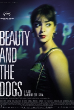 #NIC: Beauty and The Dogs + DKF Pragmatiq – 8.08, godz.17:00