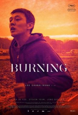 #NIC: Burning – przedpremiera 14.08, godz.20:30