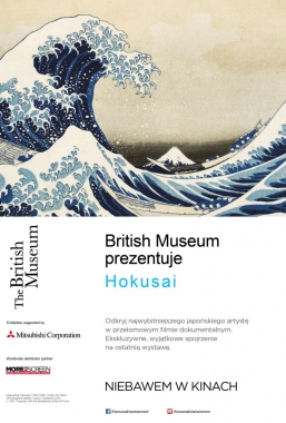 British Museum prezentuje Hokusai – 01.12, godz.15:30