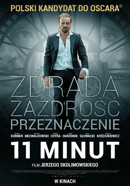 11_MINUT