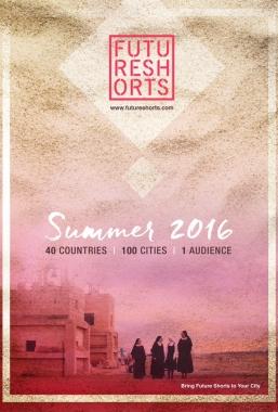 Future Shorts Summer Season 2016 – Nic Się Tu Nie Dzieje