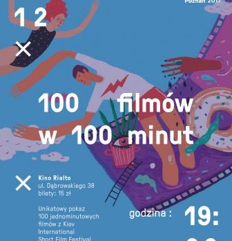 100 filmów w100 minut –  6.12 godz.19:00