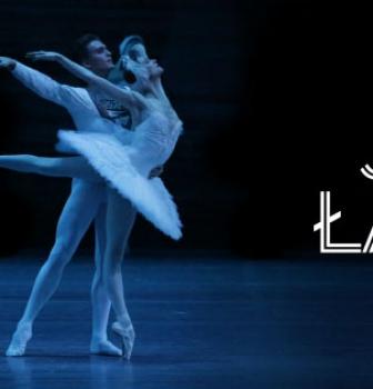 Jezioro Łabędzie – balet zTeatru Bolszoj – 26.02, 15:15